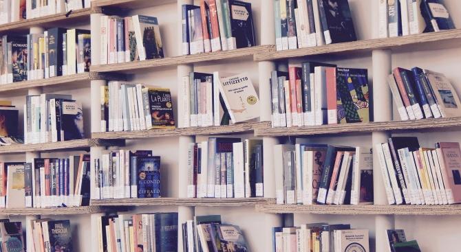"""9% ДДС за книги, учебници и фитнес, искат от """"Воля"""""""