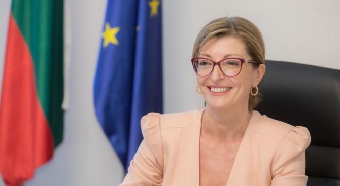 Екатерина Захариева Екатерина Захариева е заместник министър-председател по правосъдната реформа