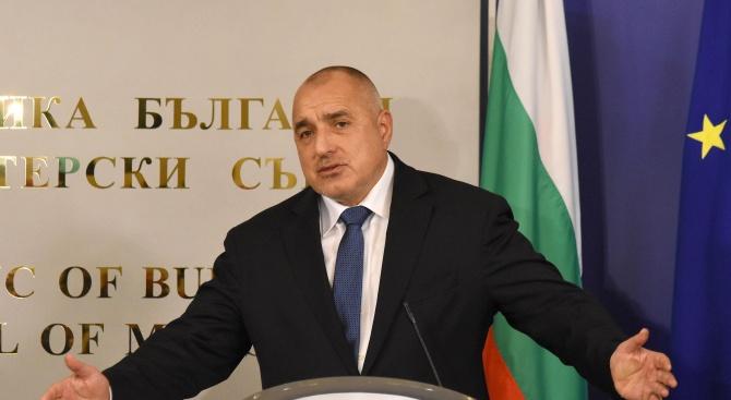 Борисов поздрави Нетаняху за сформирането на новото правителство на Израел