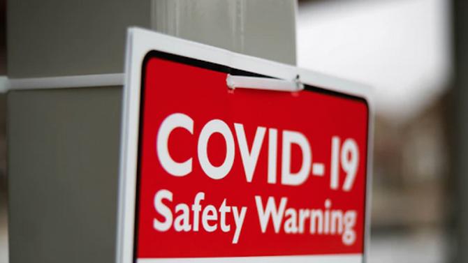 Във Френска Полинезия вече няма случаи на COVID-19