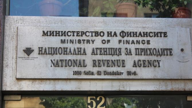 НАП разреши неотложни плащания на 1400 фирми със запор