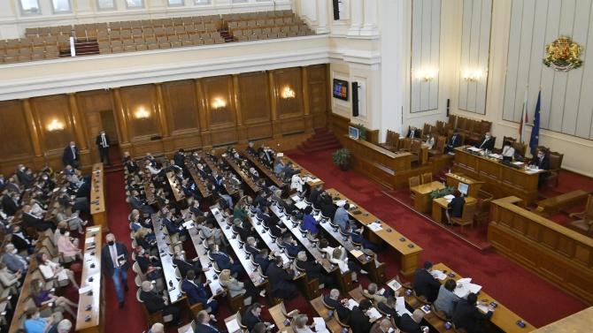 Народното събрание прие декларация относно административно-териториалната реформа в РепубликаУкрайнаи защитата
