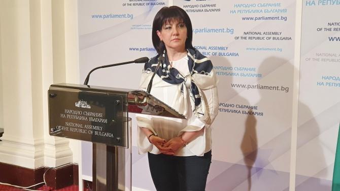 Председателят на Народното събрание Цвета Караянчева отгвори наВеселин Боришев, който