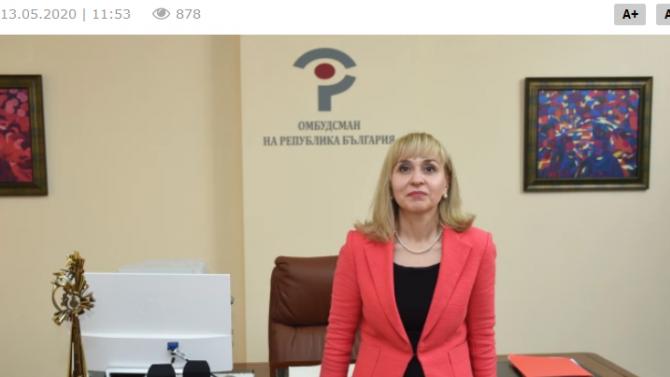Парламентът решава дали да избере Диана Ковачева Диана Ковачева е
