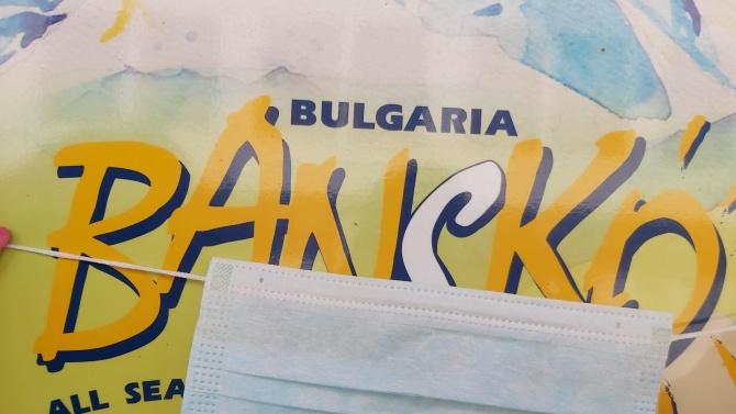 Община Банско ще поиска два милиона лева помощ от правителството