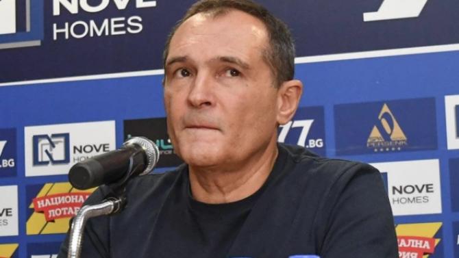 """Ще свърши ли подигравката с """"Левски""""? Божков казва утре в 10.00 часа кой ще е новият собственик на клуба"""