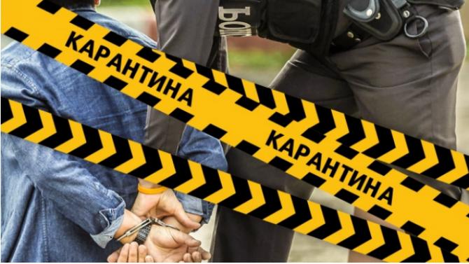 Трима под карантина опитаха да напуснат страната през летище София, задържаха ги