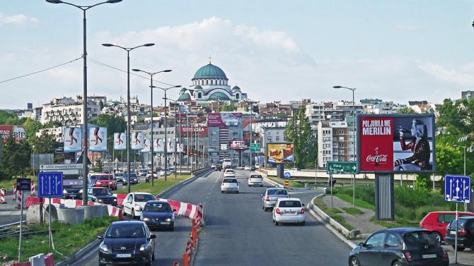 От днес влизането в Сърбия е без негативен тест за коронавирус и без карантина
