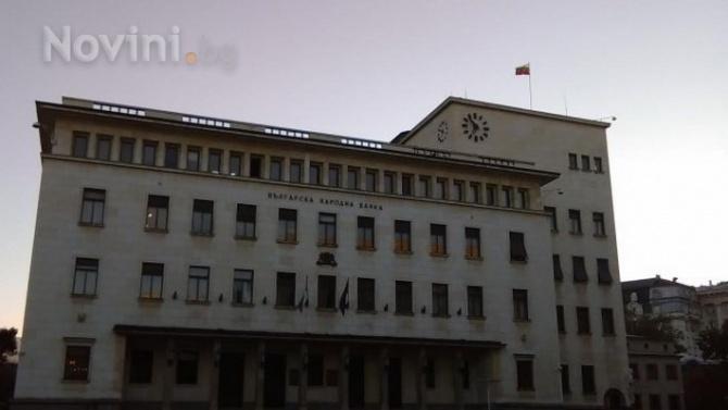 БНБ пуска в обращение нова банкнота от 10 лева