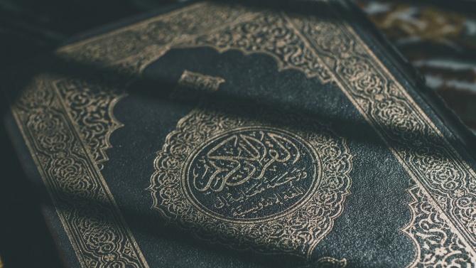 ДПС честити на мюсюлманите предстоящия празник Рамазан Байрам и им