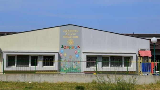 Община Асеновград съобщава, че детските градини и яслите в града