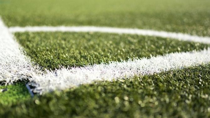 Започна строителството на спортно игрище за близо 120 000 лв. в Павликени