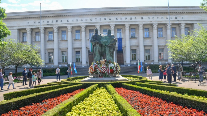 Екатерина Захариева със специален поздрав по случай 24 май