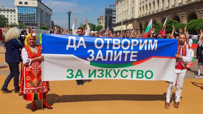 Протест в София - искат отваряне на залите за изкуство