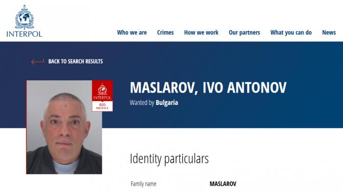 Ето го Иво Масларов, издирван от Интерпол за убийството на Станка Марангозова