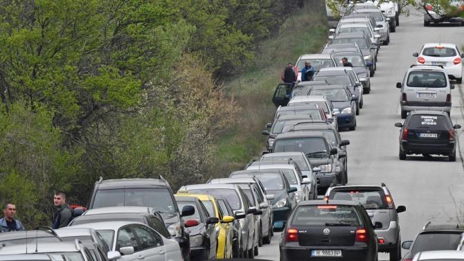 Днес се очаква засилен трафик. Причината - краят на трите