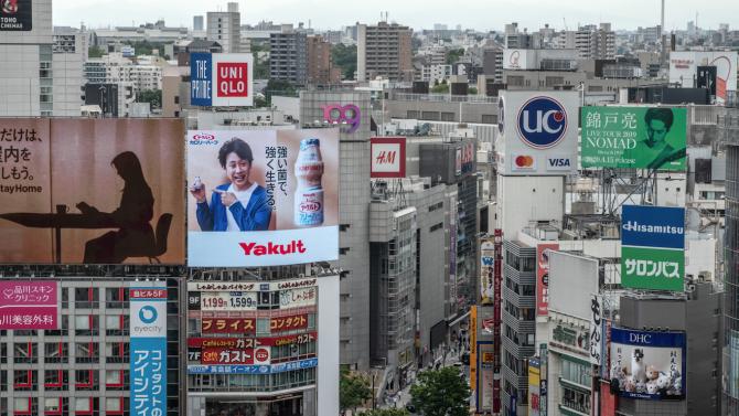 Извънредното положение, наложено в Япония заради пандемията от новия коронавирус,