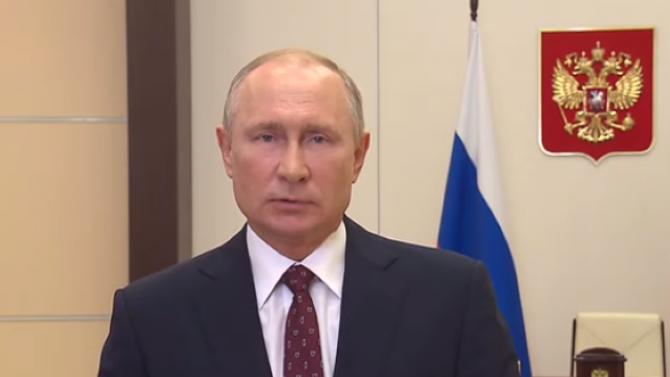 Путин проведе работна среща в Кремъл след близо два месеца на работа от резиденцията си