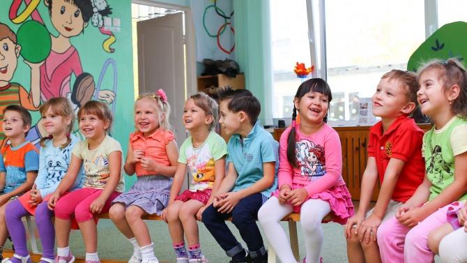 Детските градини официално отварят врати. Децата ще се приемат след