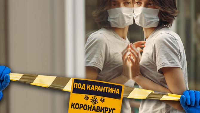 30-годишна жена избяга от карантината си в Трявна