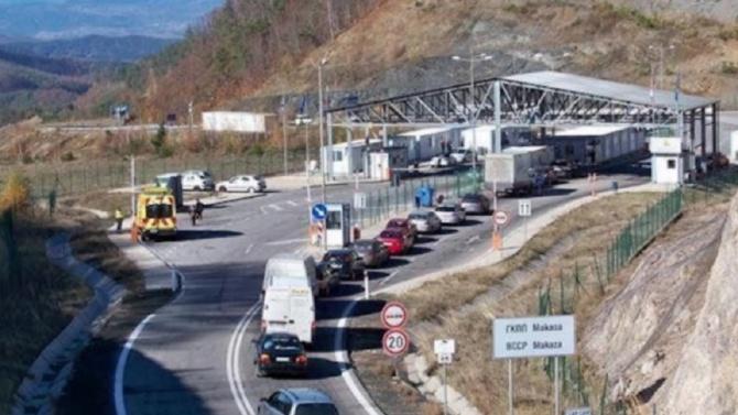 """""""Маказа-Нимфея"""" да бъде включен от правителството в Атина в списъка"""