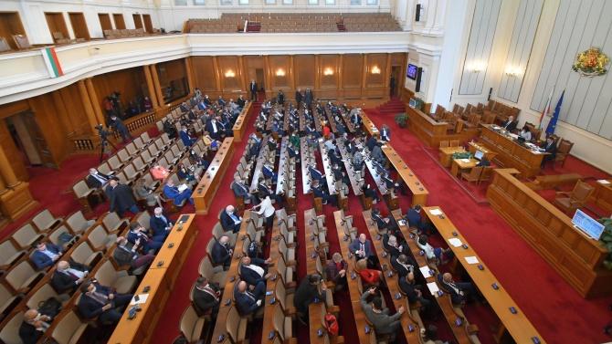 Парламентът обсъжда на второ четене проекта на нов Закон за