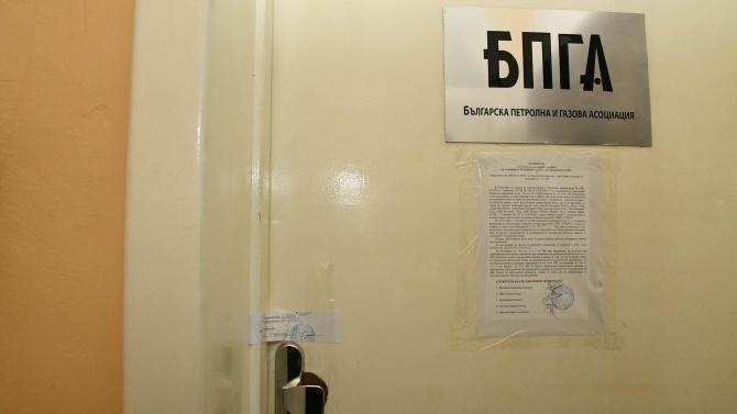 КЗК влезе в офиса на Българската петролна и газова асоциация