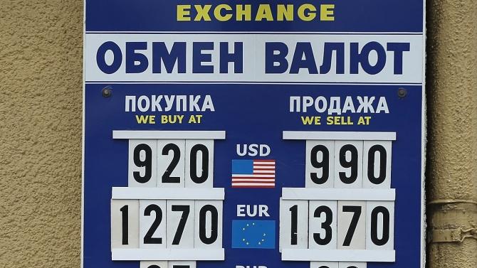 Руски медии:  Кой забогатява от COVID-19?