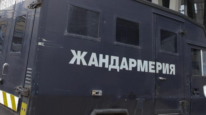 Представители на жандармерията влязоха в сградата на Регионалната инспекция по