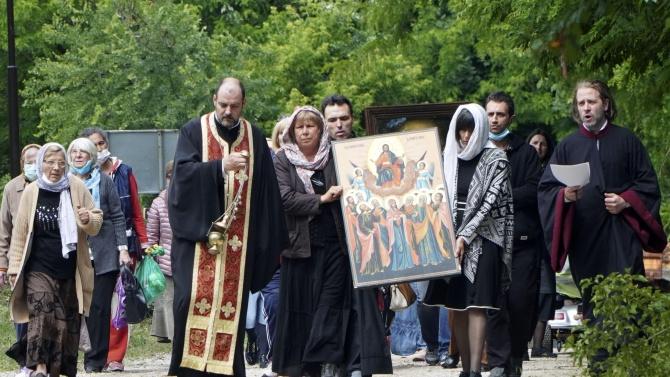С литийно шествие почетоха Спасовден в Хасково