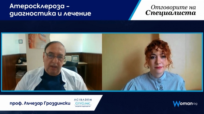 Отговорите на специалиста: Атеросклероза - диагностика и лечение