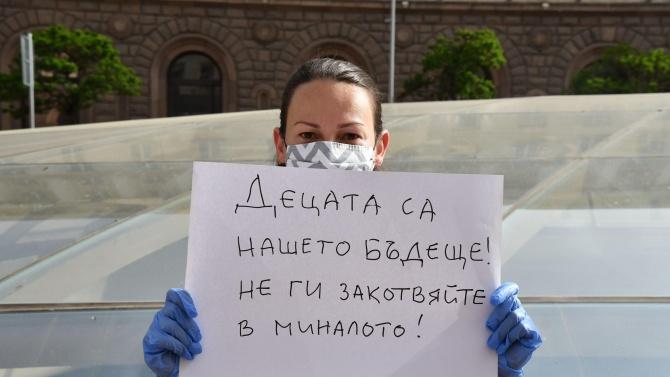 Въпреки срещата с Борисов вчера, протестите за новата детска болница продължават