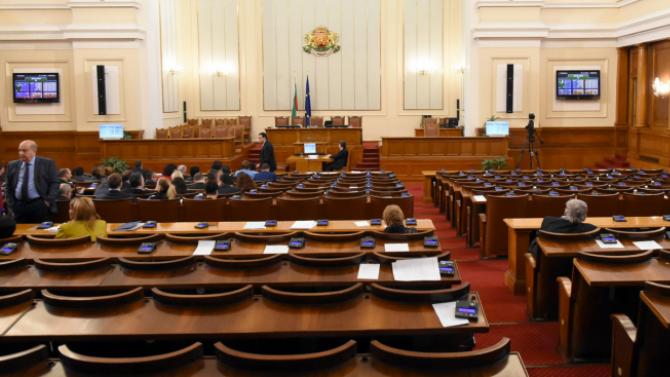 Народното събрание ратифицираСпоразумението за предоставяне на консултантски услуги между Министерството