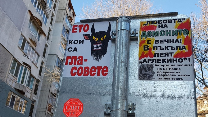 От години почти всеки пътен знак във Варна е облепен