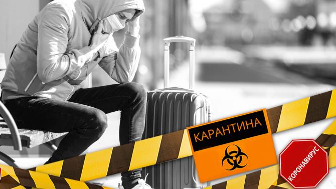 Петима жители на Нови пазар са нарушили наложената им от