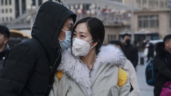 Конституционният съд в Тайван декриминализира прелюбодейството, след като отмени днес