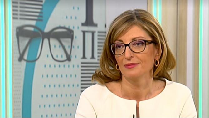 """Захариева разби Радев за """"хаоса"""" с кризата и опроверга спекулациите, че България няма да вземе пари от Брюксел"""