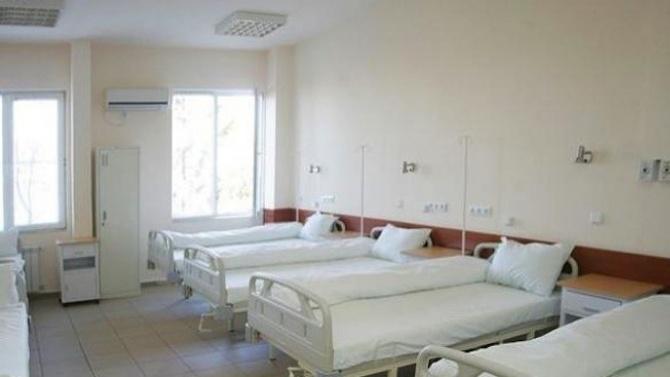 Детското отделение на благоевградската болница затваря врати