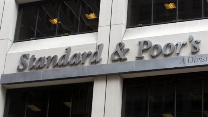 Международната рейтингова агенция S&P Global Ratings потвърди дългосрочния и краткосрочния
