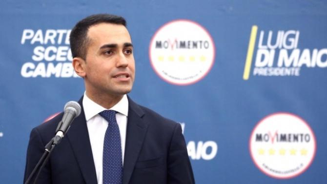Луиджи ди Майо: Италия иска уважение от останалите страни в Европа