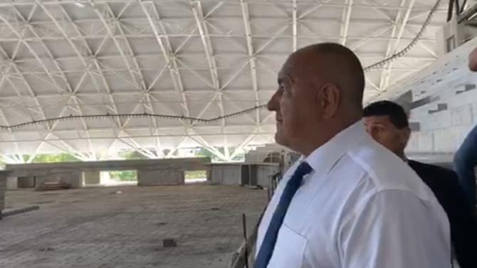 """Борисов инспектира строителството на спортния комплекс """"Арена"""" в Бургас"""
