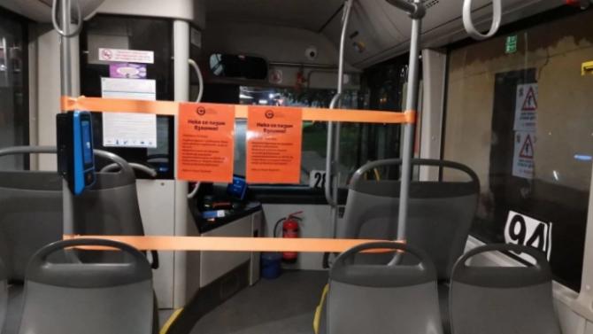 Градският транспорт възстановява от 1 юни своето обичайно работно време