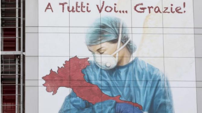 Смъртните случаи при болни от COVID-19 в Италия днес са