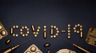 Бразилия продължава да използва хидроксихлорохин за лечение на коронавируса