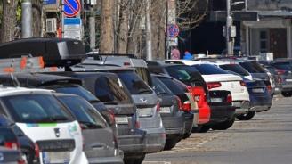 Общинари: Срокът на валидност на стикерите за платено паркиране в София да бъде удължен