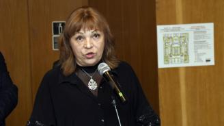 Шефката на НИМ посече Божков за ритона: Всичко, донесено в музея, си е на мястото