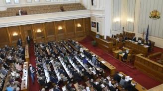 НС гласува промените в Закона за храните, които гледа на първо четене през 2017 г.