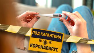 Приемат спешно пациенти с COVID-19 от Пазарджик в Пловдив