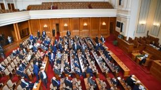 Парламентът прие доклада на антикорупционната комисия за 2019 г.