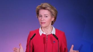 Урсула фон дер Лайен разкри колко евро ще е необходимо за създаването на ваксина срещу COVID-19